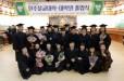 원주불교대학졸업식